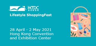Lifestyle ShoppingFest 2021